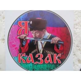Cosaques du Kouban